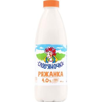 Slovianochka Ryazhanka 4% 870g