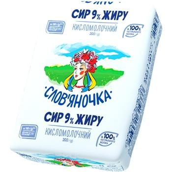 Творог Славяночка кисломолочный 9% 200г Украина - купить, цены на Фуршет - фото 1