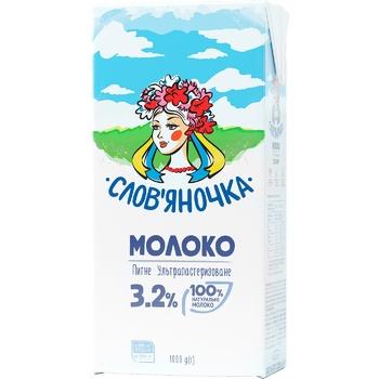 Молоко Слов'яночка ультрапастеризованое 3,2% 1кг - купить, цены на Восторг - фото 1
