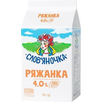 Ряженка Славяночка 4% 500г картонная упаковка Украина - купить, цены на Фуршет - фото 1