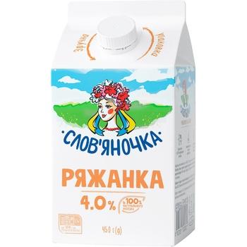 Ряженка Славяночка 4% 500г картонная упаковка Украина - купить, цены на Фуршет - фото 2