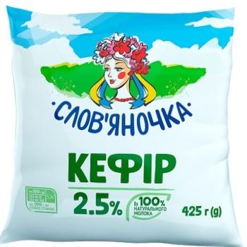 Kefir Slovyanochka 2.5% 450g sachet Ukraine - buy, prices for Furshet - image 1