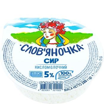 Творог Слов'яночка Домашний 5% 280г - купить, цены на Фуршет - фото 1