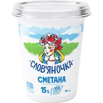 Сметана Слов'яночка 15% 345г
