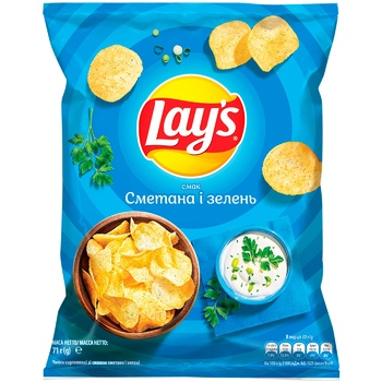 Lay's Sour Cream & Greenery Flavored Potato Chips 71g - buy, prices for Furshet - image 1