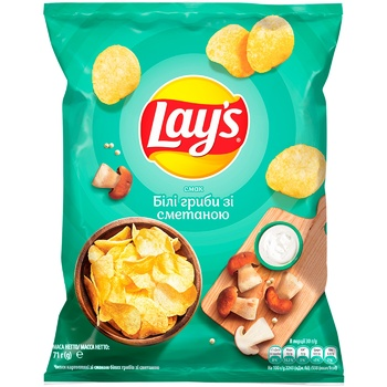 Чипсы картофельные Lay's со вкусом белых грибов со сметаной 71г