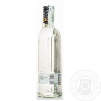 Khortytsia Vodka Silver cool 40% 375ml - buy, prices for CityMarket - photo 3
