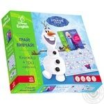 Ranok Educational Game With Icy Heart Book