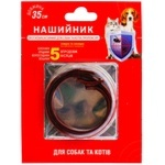 Collar antiparasitic for dogs/cats brown 35cm