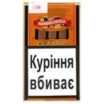 Сигари Handelsgold Classic