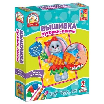 Набор для творчества Vladi Toys Вышивка лентами - купить, цены на Varus - фото 1