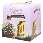 Кекс Bauli Панеттоне Три шоколада 750г
