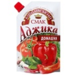 Аджика Королевский вкус Домашняя 180г