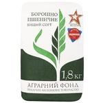 Борошно Аграрний Фонд пшеничне в/г 1,8кг