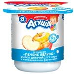 Agusha Baked Apple Flavored Cottage Cheese for Babies from 8 Months 3,9% 100g