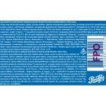 Напій газований Pepsi 1л - купити, ціни на УльтраМаркет - фото 2