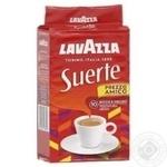 Кава Lavazza Suerte мелена 250г - купити, ціни на Метро - фото 1