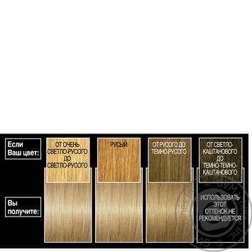 Краска для волос L'oreal Recital 8.1 Копенгаген Светло-русый пепельный - купить, цены на Novus - фото 2
