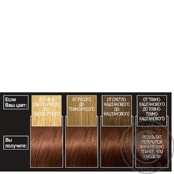 Краска для волос L'Oreal Recital Preference 5.25 Антигуа каштановый перламутровый - купить, цены на Novus - фото 2