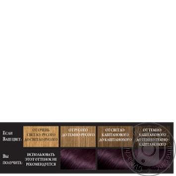 L'Oreal Recital Preference 3.26 Dark Purple Hair Color - buy, prices for Novus - image 2