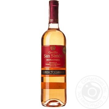 Вино Castillo San Simon Monastrell розовое сухое 12% 0,75л - купить, цены на СитиМаркет - фото 1