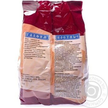 Сушки Галфим с ароматом топленого молока 200г - купить, цены на МегаМаркет - фото 3