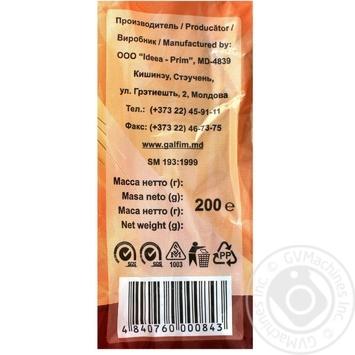 Сушки Галфим с ароматом топленого молока 200г - купить, цены на МегаМаркет - фото 2