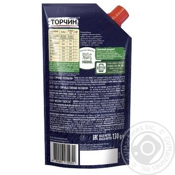 Гірчиця ТОРЧИН® Козацька 130г - купити, ціни на Фуршет - фото 2
