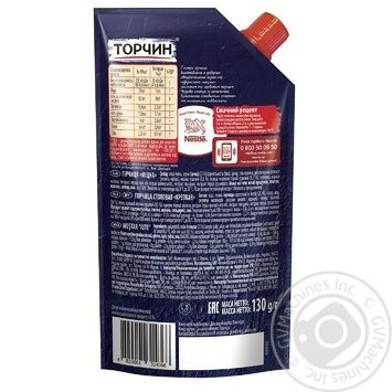 Torchin Strong Mustard 130g - buy, prices for Novus - image 2