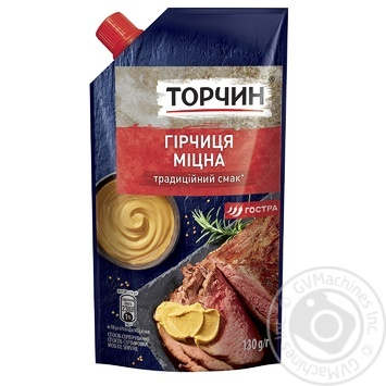 TORCHYN® Mitsna strong mustard 130g - buy, prices for Novus - image 1
