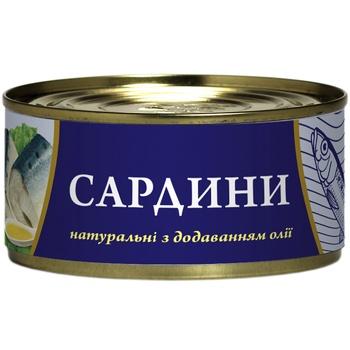 Сардины Fish line натуральные с добавлением масла 240г - купить, цены на Novus - фото 1