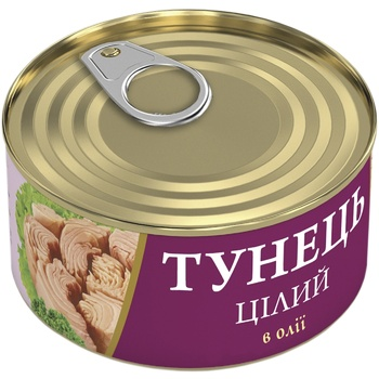 Fish line in oil whole fish tuna 185g - buy, prices for MegaMarket - image 1