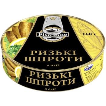 Консерва FishLine Шпроти ризькі в маслі 160г - купити, ціни на Novus - фото 1