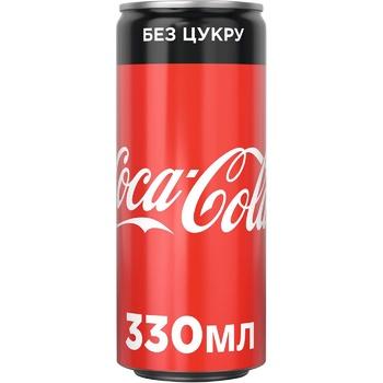 Напій Coca-Cola Zero безалкогольний сильногазований 330мл з/б - купити, ціни на МегаМаркет - фото 1