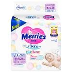 Подгузники для новорожденных Merries до 5кг 24шт