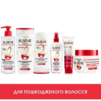 Elseve Hair balm Complete Recovery 5 for damaged hair 200ml - buy, prices for Auchan - photo 4