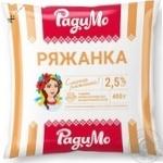 Radymo Fermented Baked Milk 2,5% 400g