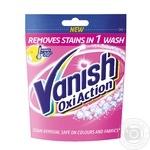 Пятновыводитель Vanish Gold Oxi Action порошкообразный для тканей 300г