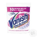 Vanish Gold Oxi Action Crystal White Powdered Fabric Stain Remover & Bleach 30g