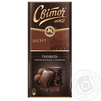 SVITOCH® Dessert Truffle filled dark chocolate 90g - buy, prices for Novus - image 1