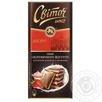 SVITOCH® Dessert Strawberry Yogurt filled milk chocolate 90g - buy, prices for Novus - image 1