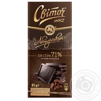 Шоколад СВІТОЧ® Авторский экстра черный 71% 85г - купить, цены на МегаМаркет - фото 1