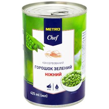 Горошек зеленый METRO Chef нежный из мозговых сортов 425мл