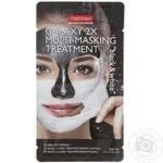 Purederm Film-Mask Black and White 6g+6g