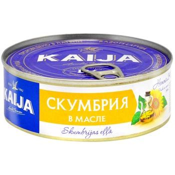 Скумбрия Кайджа атлантическая в масле 240г - купить, цены на Ашан - фото 1