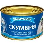Akvamaryn canned in oil mackerel 230g