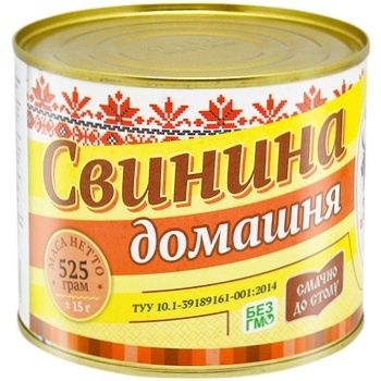 Etnichni miasnyky canned stewed pork 525g