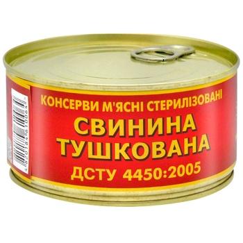 Свинина Здорово тушеная ГОСТ 325г