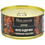 Консервированное филе индейки Meat Selected с фасолью 325г
