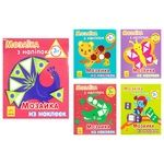 Mosaic of Sticky Notes Book in assortment